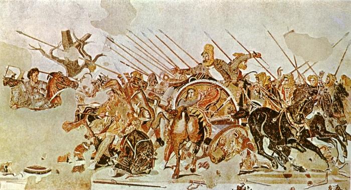 Mosaïque complète de la Bataille d'Issos