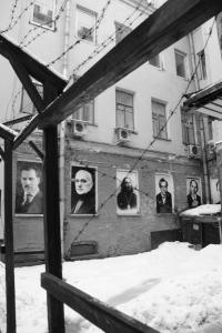 Entrée du musée du Goulag à Moscou