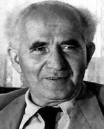 David Ben Gourion, Israel